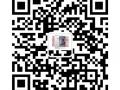 郑州新款三星S8分期付款首付多少苹果7分期按揭办理地址在哪里