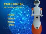 硅智机器人诚招山东机器人加盟代理 信誉保证 技术领先
