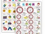 2012专业婴幼儿教具批发 认识时间/宝宝认物 金娃娃启蒙双面挂