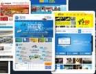 长沙岳麓区网站建设网络推广