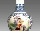 有藏品出手联系重庆历代文化艺术交流有限公司