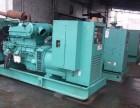 专业出租中小型发电机 价位低上门服务