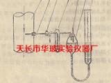 气体中二氧化硫测定装置