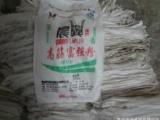旧饲料袋,化肥袋,二手编织袋,旧面粉袋