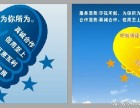 欢迎进入-长清海信空调(各中心)售后服务网点电话