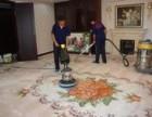 青浦保洁公司 厂房清洗 地面清洗 外墙清洗