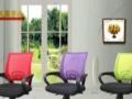 品质蓝格出售全新办公椅网布椅弓形椅转椅员工椅转椅