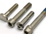 商丘不锈钢螺栓厂商丘不锈钢螺栓螺母价格