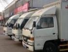 哈尔滨物流 市内配送服务专业