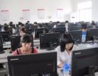 东莞石排广优2017平面设计培训学费多少钱好的培训学校