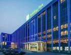 北京顺义区会议酒店首选临空假日酒店