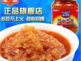 海南特产 椰乡春光食品 野山椒酱 海南黄辣椒酱 厨房好帮手调味品