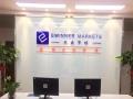 【环盛国际市场】加盟官网/加盟费用/项目详情
