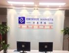 【环盛国际市场】加盟/加盟费用/项目详情