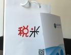 四川各类商标注册个体公司企业均可注册商标