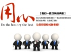 金三国-云南昆明网站建设 网站设计 手机网站制作 网页设计