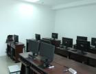 室内设计培训,吴中区郭巷平面设计培训,软装设计,淘宝美工培训