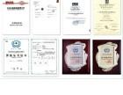 武汉国际快递食品 药品 文件 包裹 行李衣物 设备配件二折起
