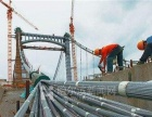 重庆起重机出售各种电动葫芦桥门式起重机