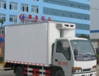 厂家直销福田驭菱BJ5020XLC-A型冷藏车