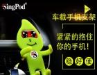 深圳卡通硅胶车载手机支架厂家,汽车礼品制定批发