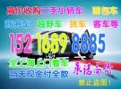 上海二手轿车收购 二手车交易市场6年5万公里面议