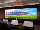 威创DLP大屏配件维修vtron大屏幕机芯维修
