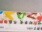 南充专业定制口味虾手套餐具包
