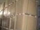 海神(鲸王B级白包)双面铜版纸157g/㎡ 889*1194特价