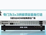 青云系列产品-视频矩阵的价格,拼接处理器的功能体验
