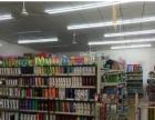 200平米超市转让 一口价20万十字路口中心位置