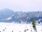 2015滑雪季~跟随西青探旅首滑吧