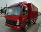 济南新4.2米厢式货车出租 搬家 长途 价格最低