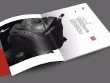 长沙企业画册印刷高档宣传册印制公司手册定制公司
