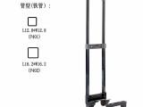 东莞天誉供应TG200-B音箱拉杆 方管铁管拉杆 可定制