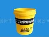 【无毒卫生级 价格低品种全】 防冻液桶