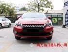 武汉贷款买车0首付分期一两万当天快速提车