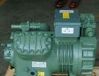 先锋制冷承接大、中、小型冷库、制冷设备的维修保养