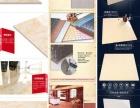 网店装修设计 淘宝装修 详情页设计 网店产品拍摄