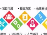 亳州APP开发/小程序商城/游戏开发/软件定制公司