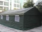 现货供应施工帐篷价格救灾帐篷批发