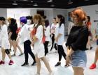 舞蹈职业培训机构 包分配 考教练证书