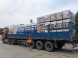 阜新到中山物流专线 大件设备运输 行李托运
