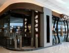 在青岛经营一家呷哺呷哺加盟店好不好?优势有哪些?
