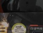 DELUX 多彩T9 专业单手LOL游戏键盘 LE