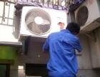 欢迎访问 大兴区大金中央空调维修服务网站