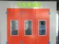 青岛汽车烤漆房价格配置上门安装12800元