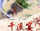 上海出发杭州千岛湖三日游399元
