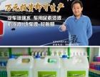 车用尿素生产设备车用尿素机器