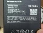 【搞定了!】联想K860i电池